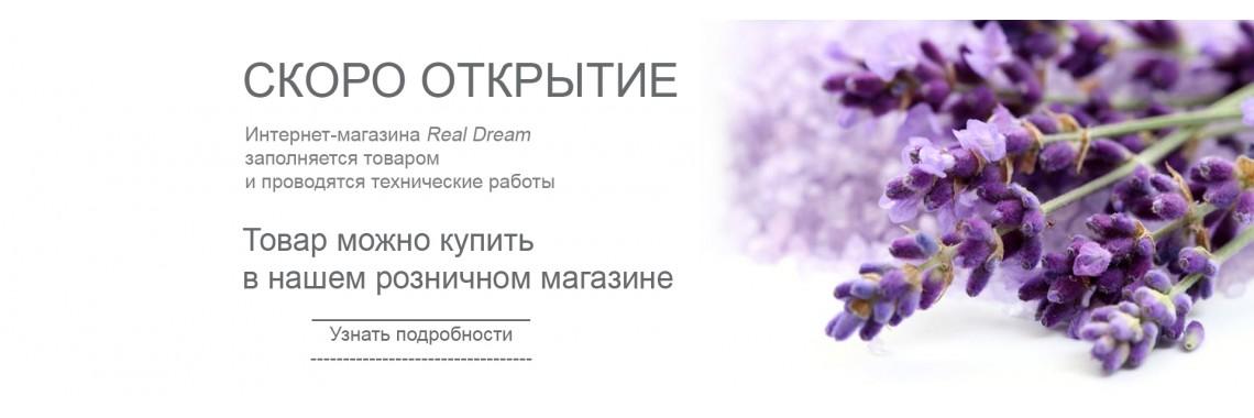 Сайт в разработке